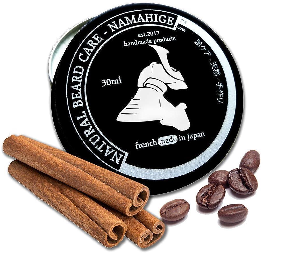 愛国的なりんごおばさんNAMAHIGE 髭専用ケア – コーヒー30ML