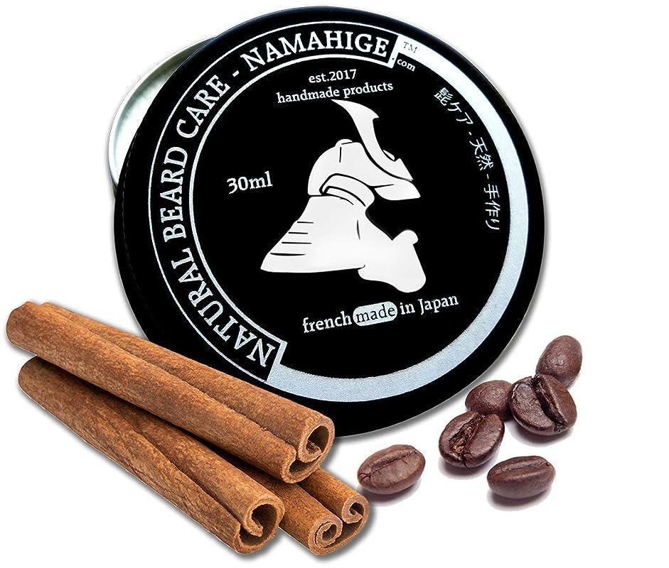 キーイベント症候群NAMAHIGE 髭専用ケア – コーヒー30ML