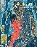 Kuniyoshi, le démon de l'estampe