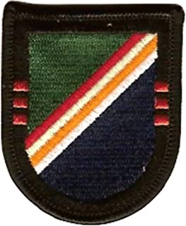 3rd Battalion 75th Ranger Regiment Flash Patch