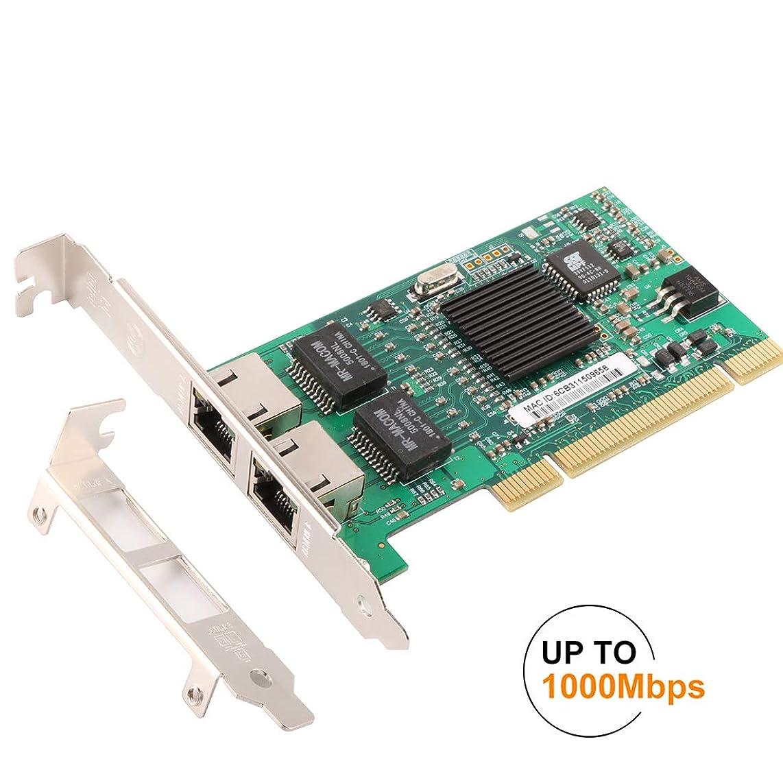 大胆ピッチスラム街デスクトップPC用Ubitギガビットイーサネット、PCI-Expressネットワークアダプタ、82546 PCIギガビット、10/100 / 1000MbpsデュアルポートRJ45イーサネットアダプタコンバータ