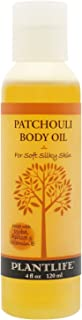 Patchouli Body & Bath Oil with Vitamin E, Apricot & Jojoba- 4 oz.