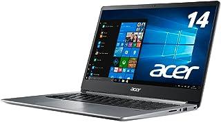 Acer ノートパソコン Swift 1 SF114-32-N14Q/S (Celeron/4GB/128GB SSD/ドライブなし/14.0型/Windows 10/スパークリーシルバー)