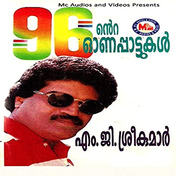 96nte Onappattukal