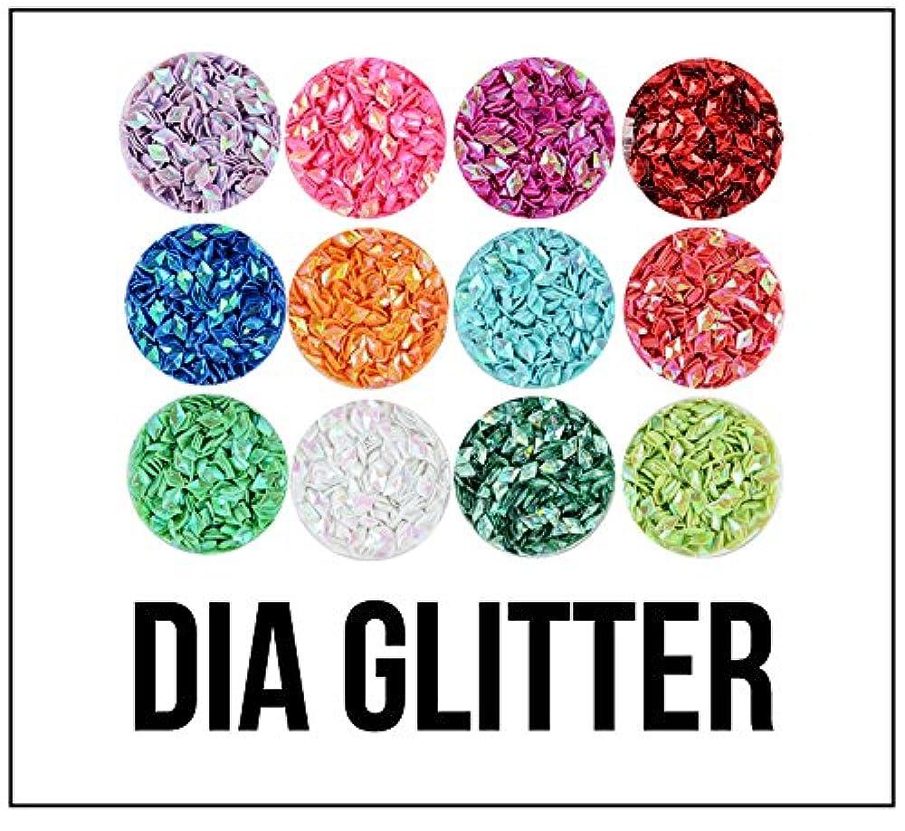 センブランスオペラ一生ジェルネイル ホログラム 立体 ダイヤ グリッター DIA 12色セット INSJAPAN