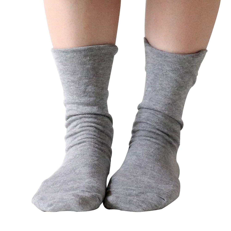 【絹屋】 内側シルク 外側コットン 履き口ゆったり 2重編み靴下(4470)