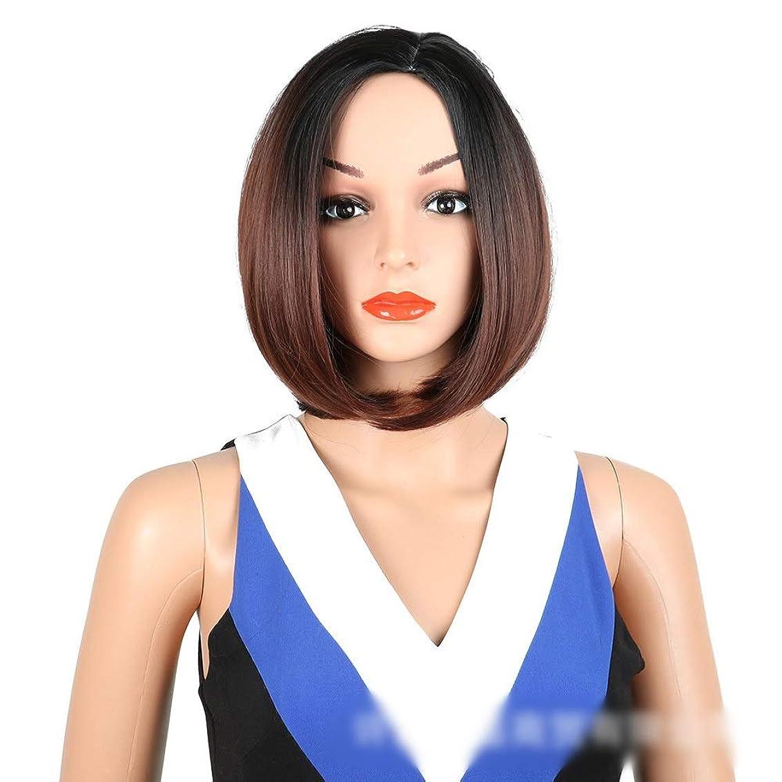 相談する葉餌Isikawan 女性のための髪オンブルブラウンボブウィッグミドルショートストレート合成かつら暗いルーツグラデーションカラー (色 : Dark brown)