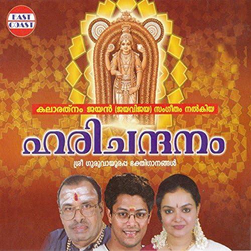 Madhu Balakrishnan & Radhika Thilak