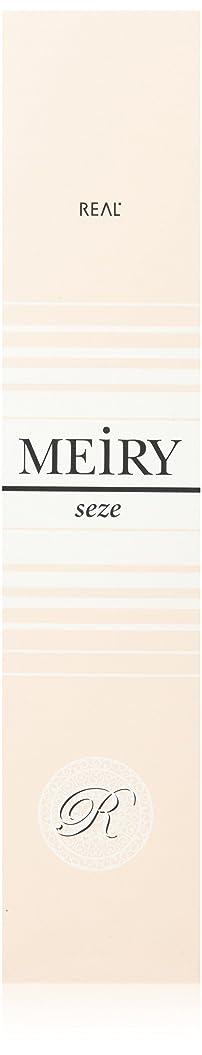 士気スピン飲み込むメイリー セゼ(MEiRY seze) ヘアカラー 1剤 90g レッド