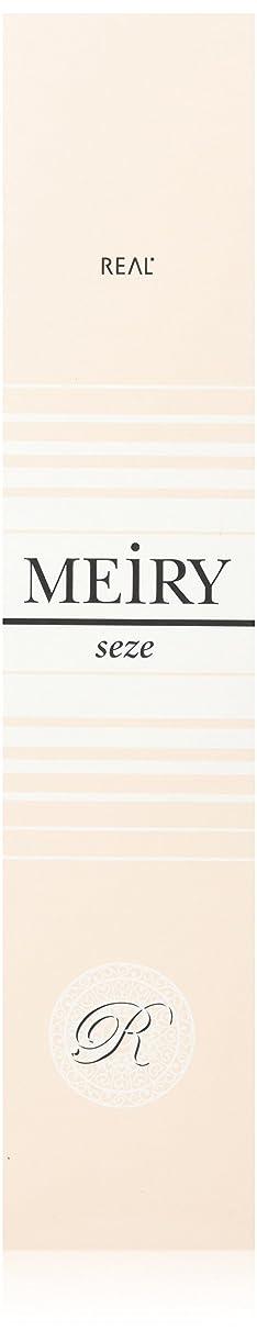ブラインド忠誠曖昧なメイリー セゼ(MEiRY seze) ヘアカラー 1剤 90g レッド