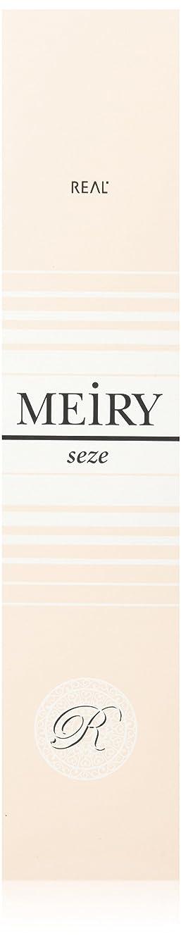 音声学お世話になった慈善メイリー セゼ(MEiRY seze) ヘアカラー 1剤 90g レッド