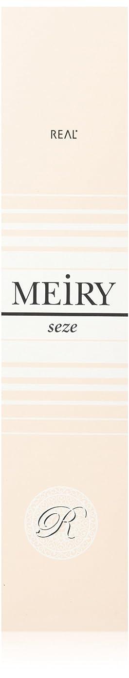 シティハドルビタミンメイリー セゼ(MEiRY seze) ヘアカラー 1剤 90g レッド