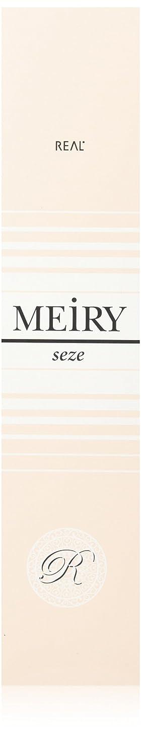 怖がって死ぬ会話息苦しいメイリー セゼ(MEiRY seze) ヘアカラー 1剤 90g レッド