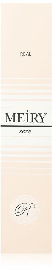 シアー炎上準拠メイリー セゼ(MEiRY seze) ヘアカラー 1剤 90g レッド