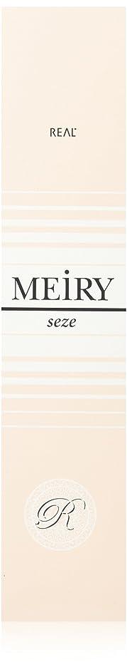 ノミネート壁影響メイリー セゼ(MEiRY seze) ヘアカラー 1剤 90g レッド