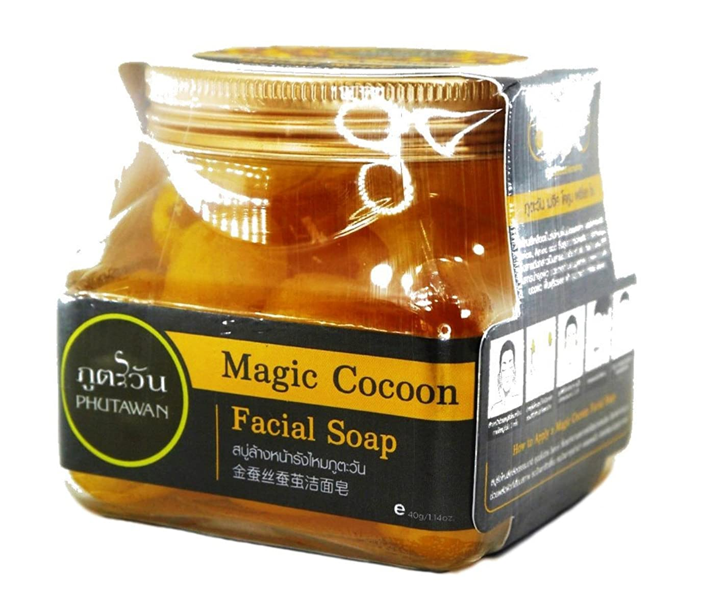 資源集中的な極地黄金まゆ玉石けんMagic Cocoon Fagic Soap シルク繭のフェイシャルスクラブ 30個入