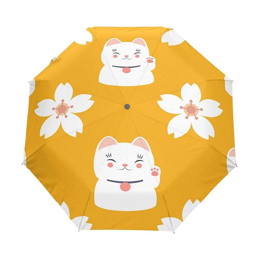 折る眠る偽善ALAZA 折りたたみ傘 招き猫柄 桜柄 さくら柄 花柄 和風 イエロー 自動開閉式 8本骨 ケース付き 晴雨兼用 3段折 超軽量 耐風式 撥水性