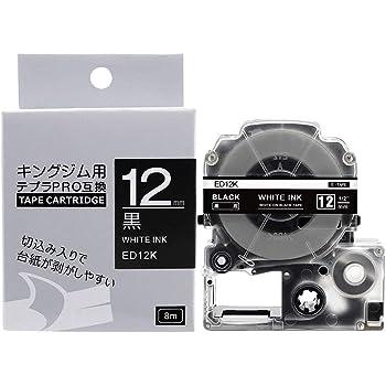 AKEN テプラ 白文字 黒 テープ 12mm キングジム テープカートリッジ テプラPRO Tepra SD12K 互換