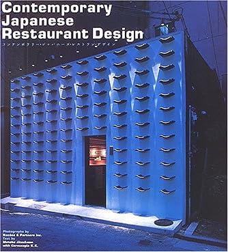 コンテンポラリー・ジャパニーズ・レストラン・デザイン (日本語版)
