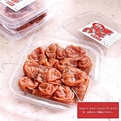 ( お買い得 つぶれ梅 ) 濱田農園 梅干し 紀州南高梅 ( うす塩味梅 500g 2パック )