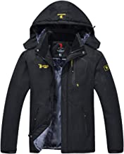JINSHI Mens Mountain Waterproof Fleece Ski Jacket Windproof Rain Jacket