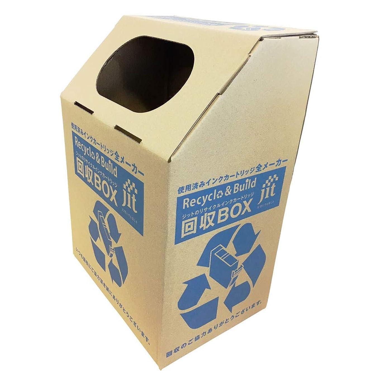 バスルーム逃れる血まみれの【Amazon.co.jp 限定】インクカートリッジ回収ボックス KBOX2 1セット(2個入)