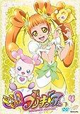 ドキドキ!プリキュア【DVD】 Vol.4[DVD]