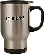 got amharic? - Stainless Steel 14oz Road Ready Travel Mug, Silver