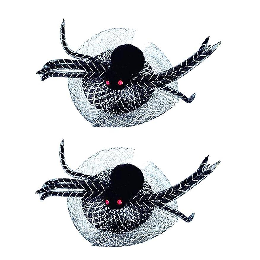 六分儀反対保有者PRETYZOOM 2ピースハロウィンメッシュクモヘッドバンドヘアフープハロウィンカーニバル仮装パーティーコスプレ衣装アクセサリー