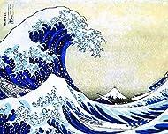 Culturenik Katsushika Hokusai The Great Wave Japanese Fine Art Poster Print (8 X 10 Mylar Framed Pri...