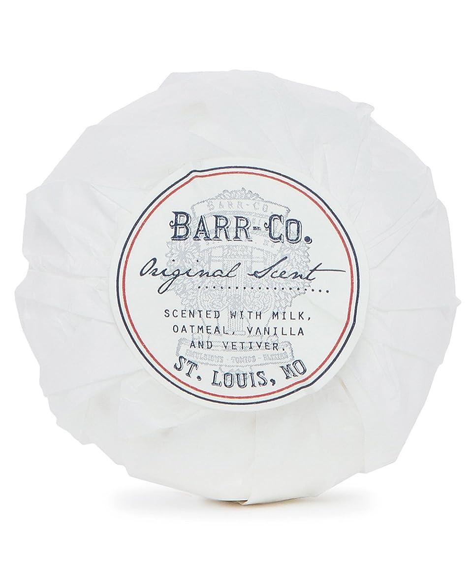 ビーム汚物ゆりかごバーコ(BARR-CO.) バスボム