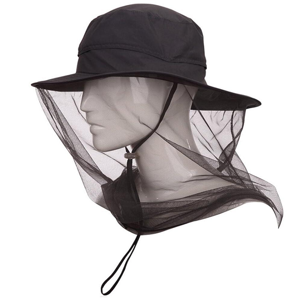流す処理お酢Zoobooユニセックスアウトドアanti-mosquitoマスク帽子with Head Netメッシュ面保護Sunhat
