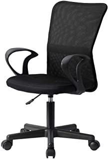 オーエスジェイ(OSJ) オフィスチェア メッシュチェア パソコンチェア 肘掛け付き 7色 ブラック 54×21×10cm