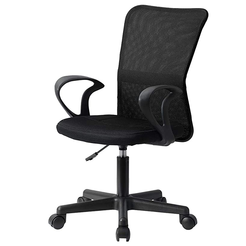役割コンプリートしなやかなOSJ オフィスチェア メッシュチェア パソコンチェア 肘掛け付き 7色 ブラック 54×21×10cm