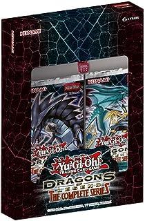 遊戯王 EU版 英語 Dragons of Legend: The Complete Series BOX