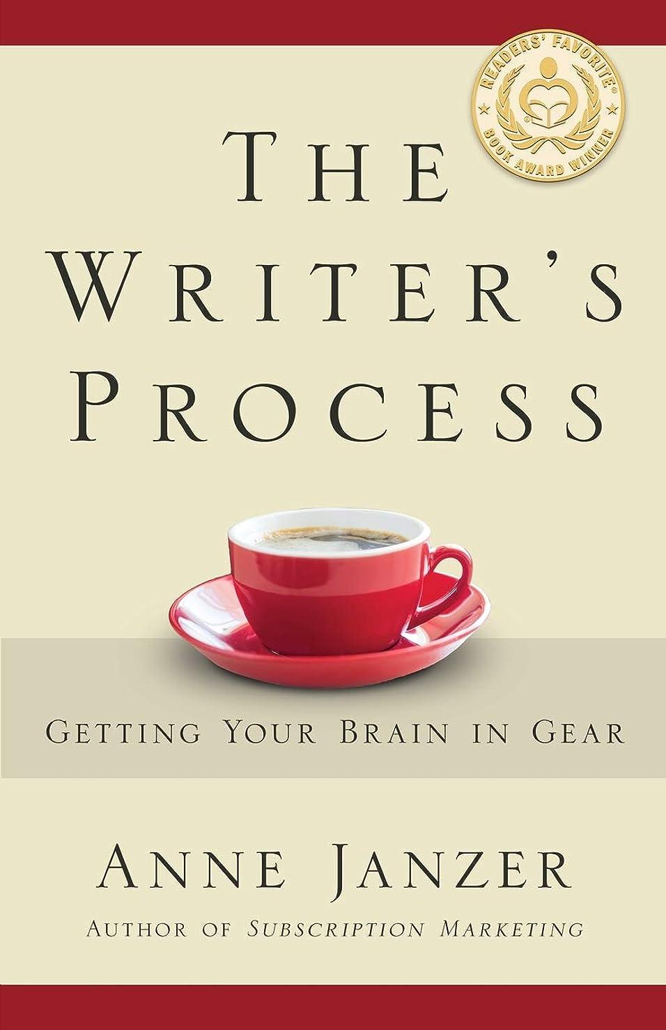 図書館果てしない高度なThe Writer's Process: Getting Your Brain in Gear