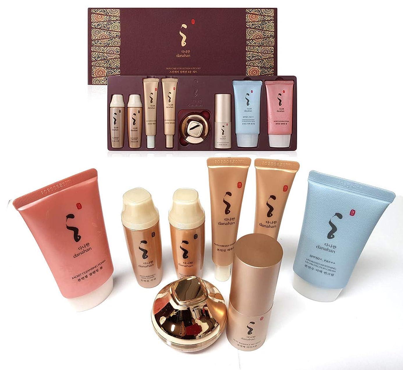 嘆願シリングなので[DANAHAN] スキンケアコレクションギフト8本セット/ Skin Care Collection gift 8pcs set/モイスチャー、ハーバルフルイド/Moisture, herbal fluidn/韓国化粧品/Korean Cosmetics [並行輸入品]
