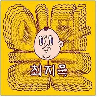 Choi Ji Wook