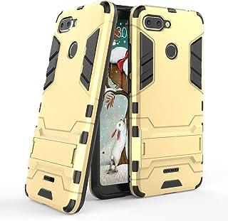 MaiJin Funda para Xiaomi Redmi 6 (5,45 Pulgadas) 2 en 1 Híbrida Rugged Armor Case Choque Absorción Protección Dual Layer Bumper Carcasa con Pata de Cabra (Dorado)