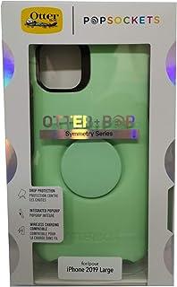 اوتر بوكس اغطية وحافظات لجوال ايفون 11، اخضر