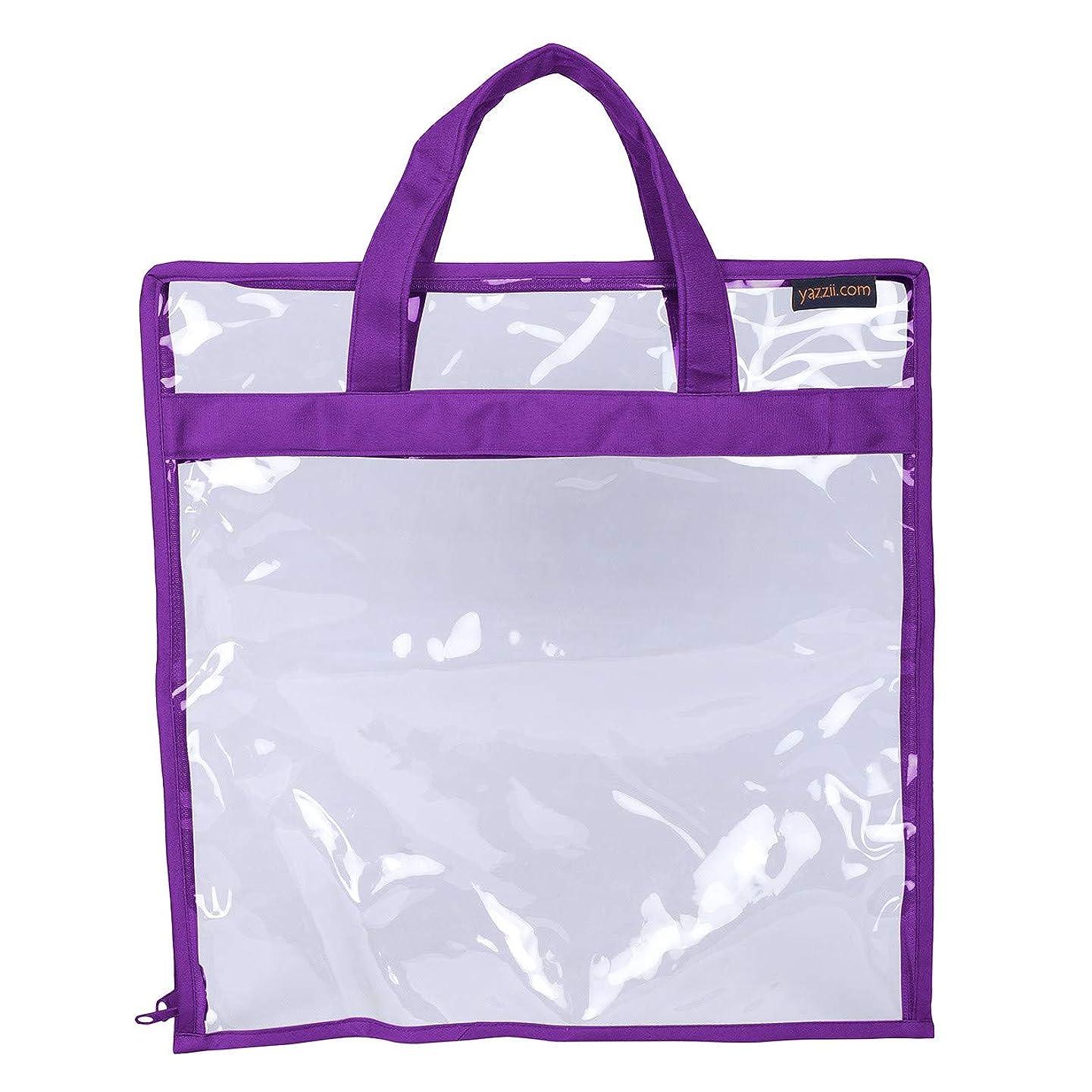 Yazzii Quilt Block Carry Case, Purple