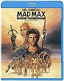 マッドマックス/サンダードーム [Blu-ray] - メル・ギブソン, ティナ・ターナー, フランク・スリング, ジョージ・ミラー