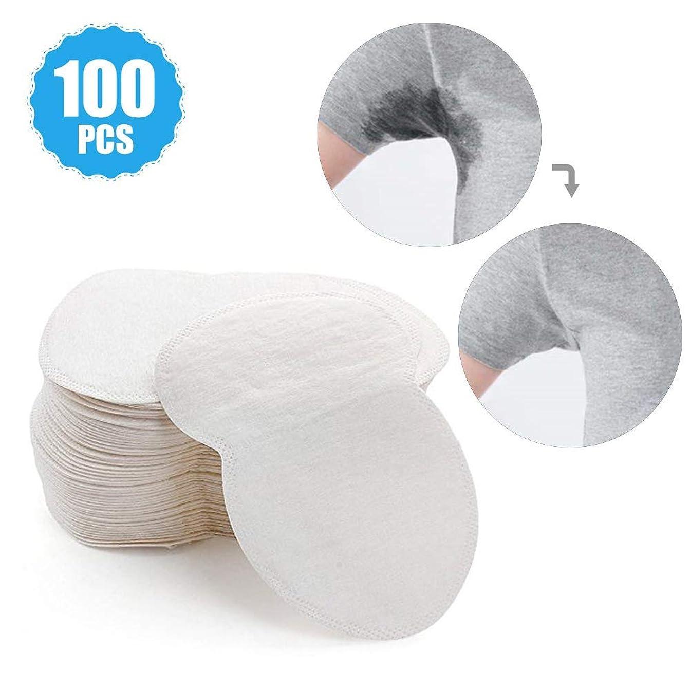 潮好意的より多い100PCS使い捨て汗止めパッド、脇の下シート脇の下シールド制汗剤パッド