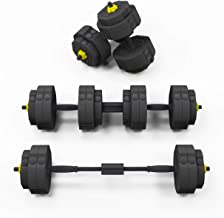 SogesHome Dumbbells Adjustable Dumbbell Pair Dumbbell Sets, Adjustable Weight Sets up to 55lbs or 66lbs, with Connector Co...