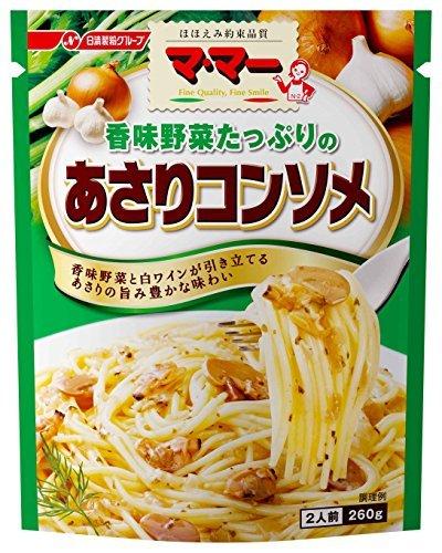 日清フーズ マ・マー 香味野菜たっぷりのあさりコンソメ 260g×6袋入×(2ケース)
