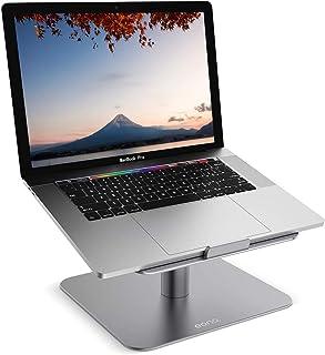 [Amazonブランド] Eono(イオーノ) - ノートパソコンスタンド macスタンド ノート PC置き台 パソコン台 机上台 : 360回転式 アルミ製 ラップトップ 卓上 冷却 人間工学 姿勢矯正, 11~17インチのパソコンに対応, ...