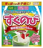 ユーワ すくのび いちごミルク味 3g×20包