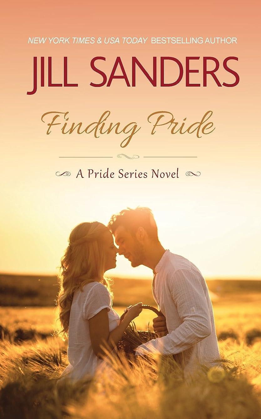 司教抑制する宮殿Finding Pride