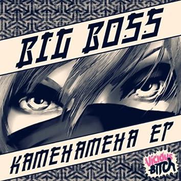 Kamehameha EP