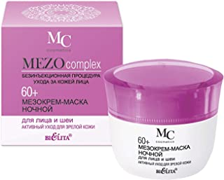 Night cream mask (MEZO) for face and neck 60+ care for mature skin   Hyaluronic acid, Vitamin E, Peach seed oil, Cocoa but...